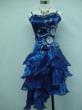 Dámské plesové šaty krátké